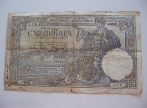 Yugoslavia - 1oo Dinara 1929