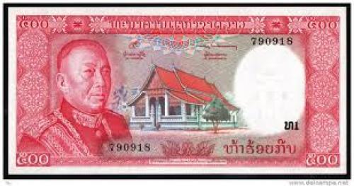 Banknotes;  LAOS BANKNOTE,  500 kip. ND.(1974).