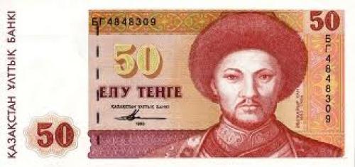 Banknotes; Kazakhstan 50 tenge; Year:1993