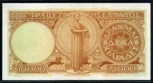 Banknotes; Greece banknote 10000 drachmai