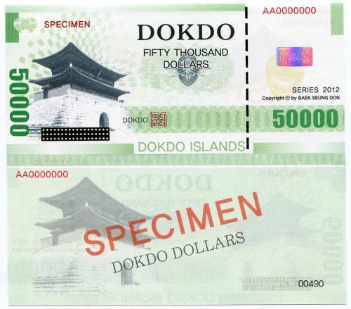 DOKDO KOREA 50,000 50000 DOKDO DOLLARS 2012 SPECIMEN UNC