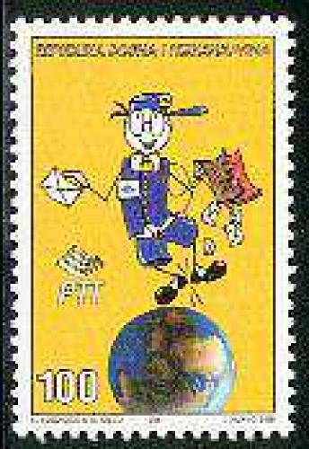 World postal day 1v; Year:1995