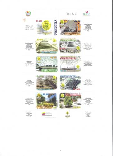 STAMPS 2007  DISIP ANNIVERSARY