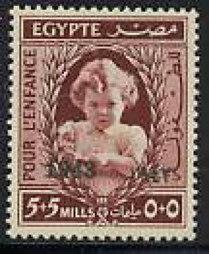 Princess Ferial birthday, overprint 1v; Year: 1943