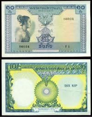 Banknotes; 1962 LAOS 10 KIP BANKNOTE