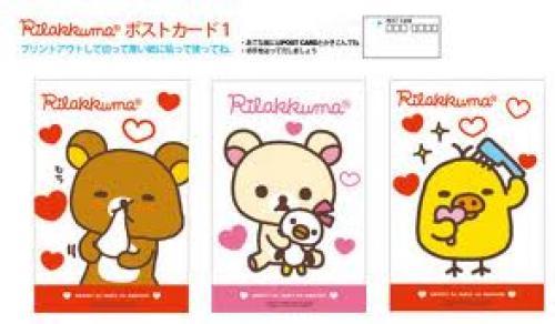 Easily Bear Japanese official postcard vector