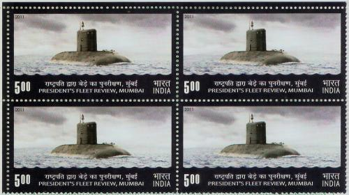 indian Stamp 2011