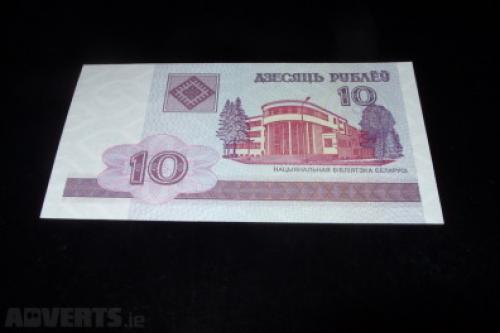 10 Rubles - Belarus