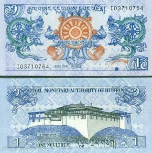 BHUTAN - 1 Ngultrum