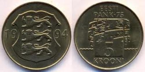 Coins; Estonia 5 Krooni; Year:_1994