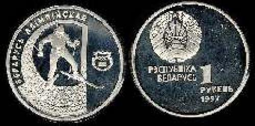 1 rouble 1997 (km 34); Olympic Biathalon
