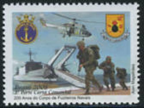 Marine corps 1v