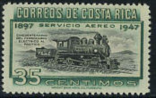 Railways 1v; Year: 1947