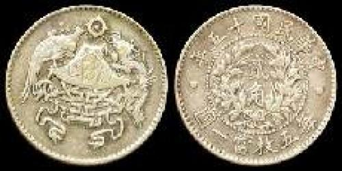 20 cents; Year: 1926; (km y#335)