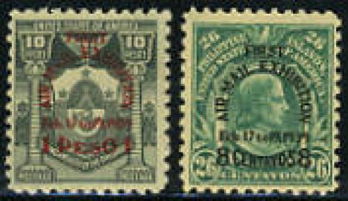 Philippine Stamps; Airmail exhibition 2v; Year: 1939