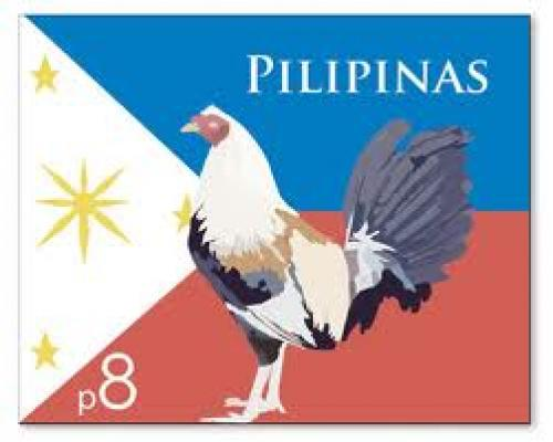 8 Pesos; Philippine Stamp; PH Rooster