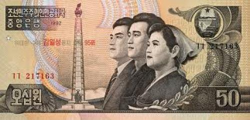 Banknotes;  North Korea banknote ; 50 Won