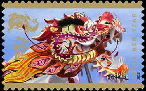 Stamps; USA 2012 Lunar New Year Dragon Stamp