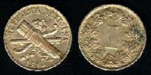 1 Centavo 1882-1883 (km 392)