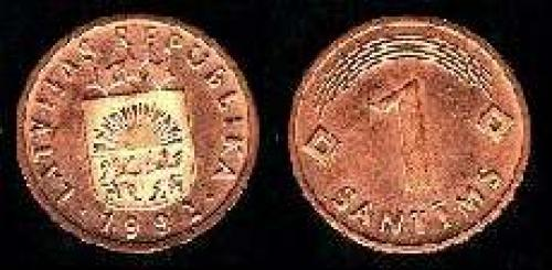 1 santimi 1992-1997 (km 15)