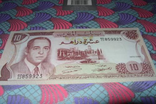 Morocco 10 Dirhams 1970/85