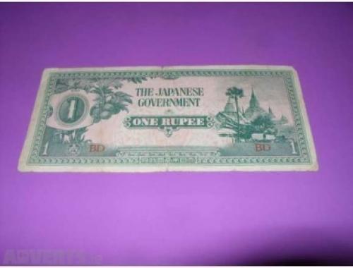 Burma 1 rupiya-1942/44