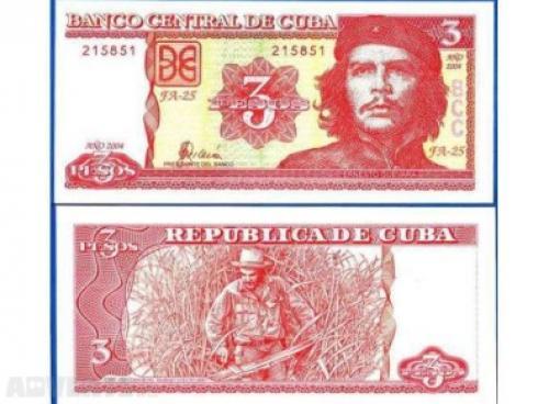 Cuba 3 Peso 2004