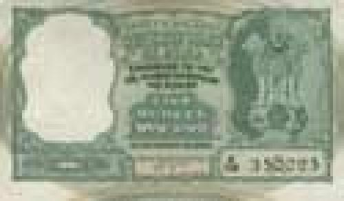 5 Rupees; Issue of 1949-1967, Reserve Bank, first series