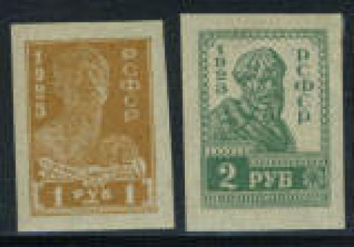 Definitives 2v imperforated (not issued); Year: 1923