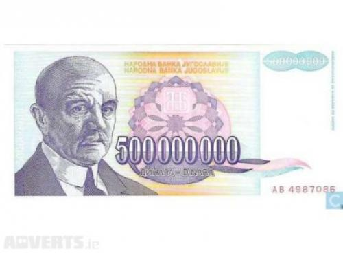 Yugoslavia-yugoslavia 500 million dinars 1993