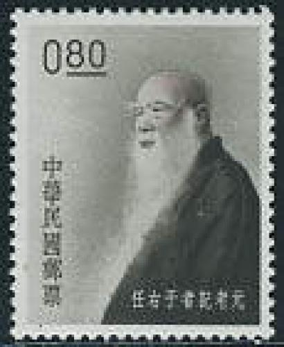 Yu Yu-Jen 1v; Year: 1962