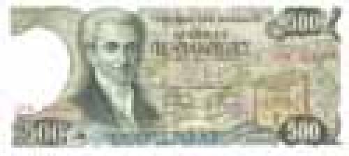 500 Drachma; Greece banknotes