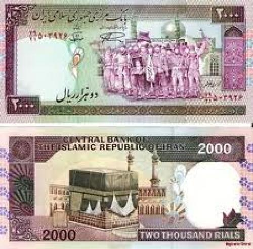 Banknotes; IRAN 2000 Rial banknote world paper money currency 1986