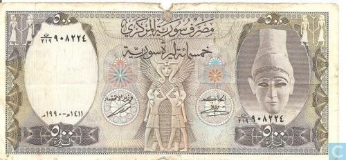 Syria 500 Pounds 1990