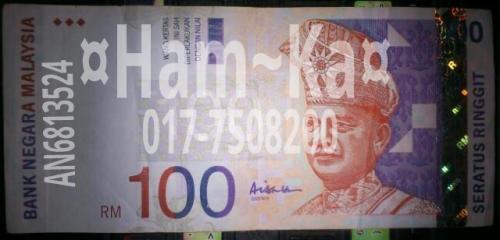 RM100 Ali Abul Hassan