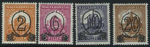 Overprints 4v; Year: 1931