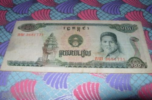 Cambodia 100 Riels-1990/2