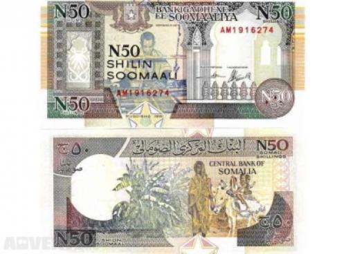 Mogadishu North Forces N50 Shilin