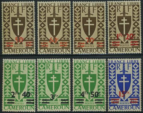 Overprints 8v; Year: 1945