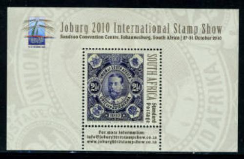 Joburg stamp show s/s