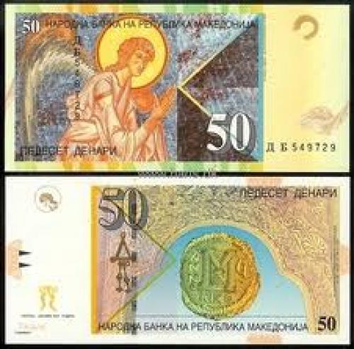 Banknontes; MACEDONIA 50 Denari; Year: 2007