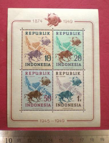 Indonesia Souvenir Sheet Wina - RIS - 1949