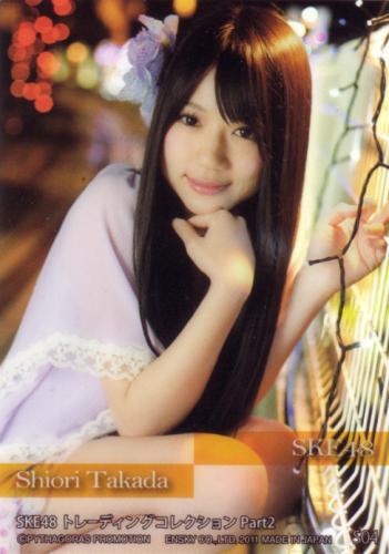 SKE48 TRADING CARD SHIORI TAKADA S04 SP