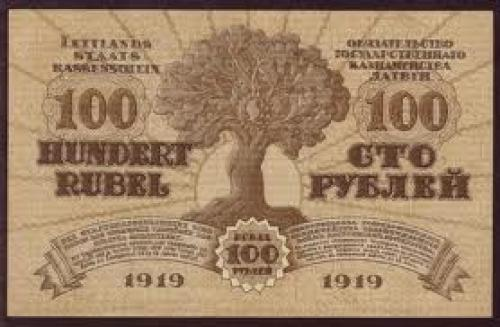 Banknotes; 100 Rubli - Latvia old banknote - 1919 issue