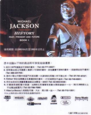 Michael Jackson 1995 HIStory Chinese phone card MINT RARE